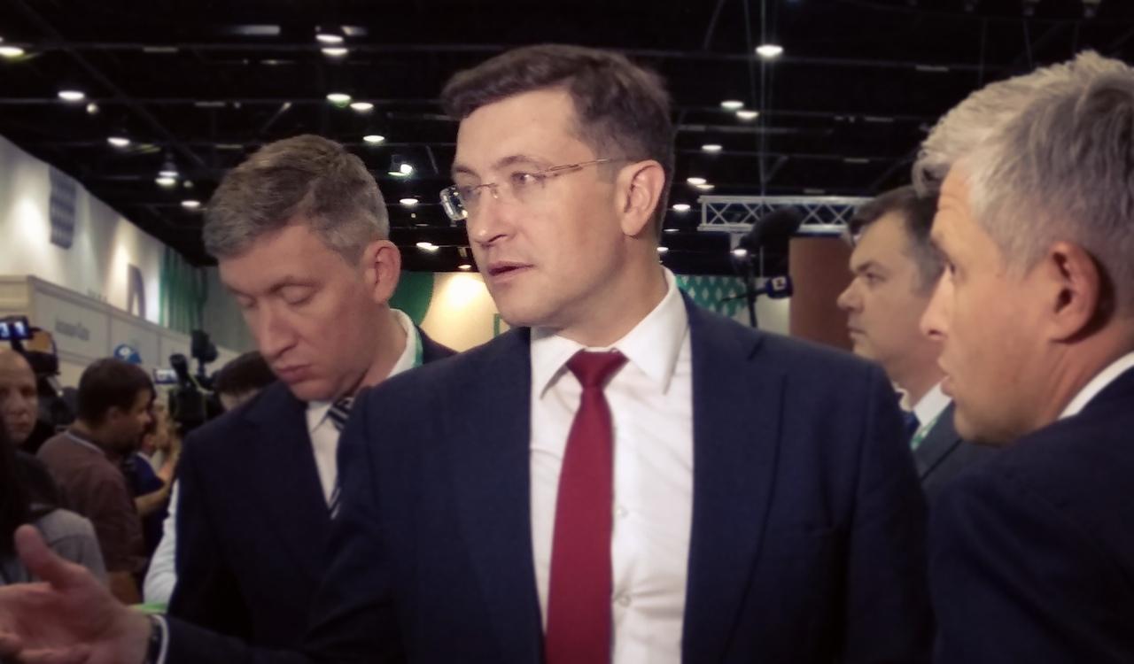 BankNN.ru