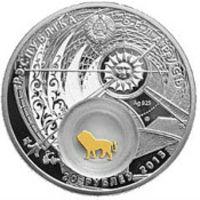 Реверс монеты «Лев»